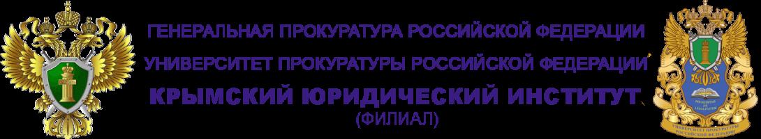 moodle.agprfs